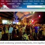 """Araber och israeler delar målsättning med """"The Israeli Awakening"""""""