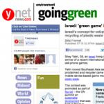 Israeliskt ministerie tog fram PR-app för clean tech