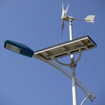 Solar_Cell_Wind_Hybrid_Street_Light