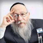 Yaakov Litzman - Foto: Alchetron.com_
